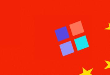 dclplazas china